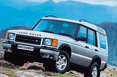 discovery 2 repairs